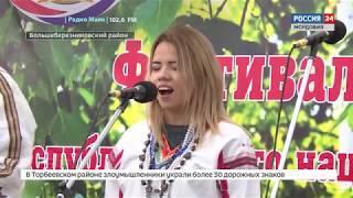В Большеберзниковском районе прошел национальный праздник «Эрзянь карь»