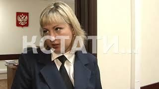 Дворец правосудия открылся в Дзержинске