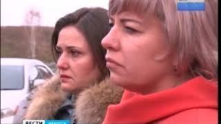 Тяжело дышать и некуда бежать  В микрорайоне Берёзовом Иркутска уже пятый год бьёт фонтан с душком