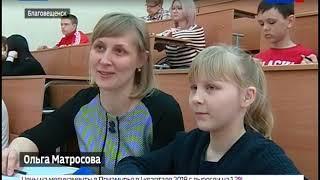 """""""Тотальный диктант"""" в Благовещенске писали на трёх площадках"""