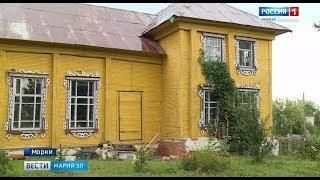 В Моркинском этнографическом музее ведется капитальный ремонт здания