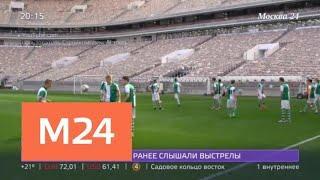 """""""Москва сегодня"""": """"Лужники"""" становятся одним из крупнейших в мире спорткомплексов - Москва 24"""