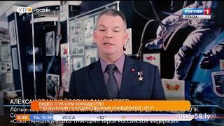 Итоги недели глазами пензенских пользователей социальных сетей. 16 апреля