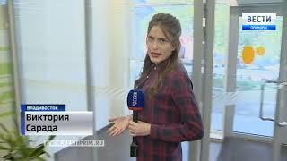 В Приморье начал работу центр оказания услуг «Мой бизнес»