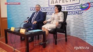Министр образования Дагестана провела пресс-конференцию