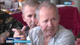 Вести Карачаево-Черкесия 17.08.2018