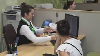 Советы по вопросам кредитования дал Сбербанк биробиджанцам(РИА Биробиджан)