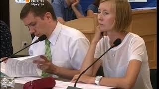 Первое после каникул совещание прошло в Заксобрании Иркутской области