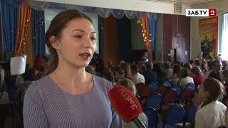 Юные исследователи Забайкалья выиграли путёвку в ВДЦ Океан