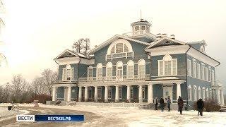 Глава Ростуризма посетил с рабочим визитом Череповец