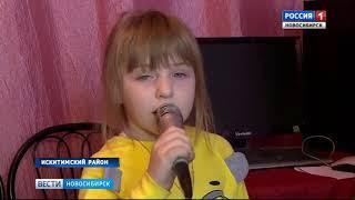 Удивительные жительницы Новосибирской области: история Светланы Нижник