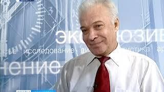 В Красноярске простились с Валерием Антиповым