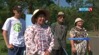 Бүлүү Кыадандатыгар этнограф Ричард Маак сырыытыгар аналлаах мэҥэ таас аһылынна