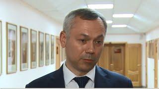 Три главные задачи в сфере здравоохранения региона назвал Андрей Травников