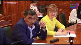 На совещании в Махачкале обсудили работу ГУПов Каякентского района