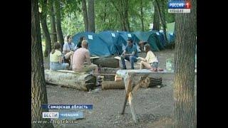 В Самарской области завершился молодёжный форум «iВолга»