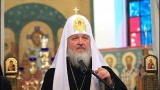 Стала известна дата приезда в Югру Патриарха Московского и всея Руси