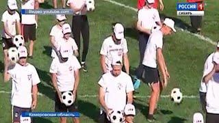 Новокузнецкие футболисты поставили российский рекорд по чеканке мяча
