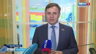 В Архангельске в бассейне Норд-Арены открылся летний плавательный сезон