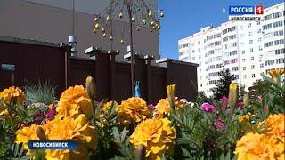 В Новосибирске выбирают лучший дом и лучший подъезд