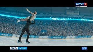 В Петрозаводске прошла премьера фильма «Лед»