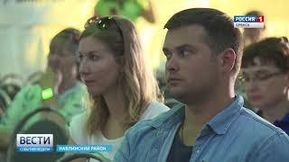 """""""Вести. Брянск. События недели"""" (эфир 05.08.2018)"""