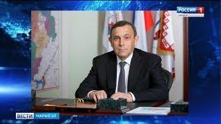 Глава Марий Эл Александр Евстифеев с рабочим визитом находится в Москве - Вести Марий Эл