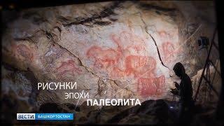 Работы проекта «Культурный сезон. Путешествие по Башкирии» вышли в финал конкурса РГО