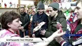 Молодые таланты в Усинске