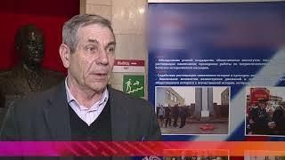 Од пинге.  В мемориальном музее вспоминают контр-адмирала Ивана Блинкова