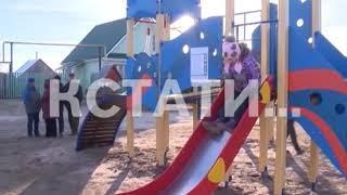 В Нижегородской области идет завершение реализации проекта поддержки местных инициатив