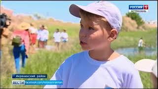 """В Астраханской области отряды """"Голубых патрулей"""" приступили к спасению молоди"""
