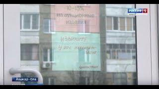 Ограбление по-йошкаролински: преступник разбил витрину ломбарда и скрылся с добычей