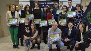 Югорские поисковики борются за звание лучших добровольцев страны