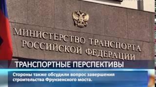 """""""Шелковый путь"""" из Европы в Китай планируют проложить через Самарскую область"""