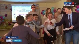 В Архангельске завершился конкурс «Живые картинки»