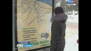 В Чебоксарах на остановочных павильонах начали устанавливать схемы движения новых автобусных маршрут