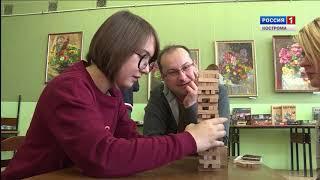 Забавы на любой вкус: в Костроме прошёл фестиваль настольных игр «Играючи»