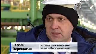 В Красноярске может появиться технологическая долина
