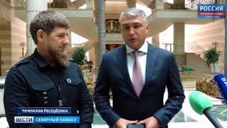 Знакомство с округом новый полпред в СКФО начал с Чечни