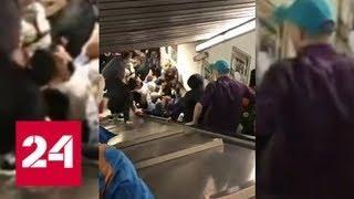 Болельщики футбольного ЦСКА пострадали при аварии в римском метро - Россия 24