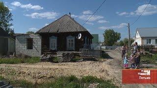 Дом, который трещит по швам: в Зубово-Полянском районе многодетная семья нуждается в помощи
