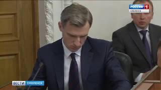 Комитет смоленской думы рассмотрел проект бюджета