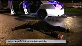 Полиция завершила расследование дела о хищении более 2 млн рублей из банкоматов в Ярославле и Орле