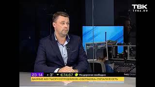 Дмитрий Петров о будущем общественного транспорта в Красноярске