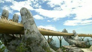 """Мост """"в божьих руках"""""""