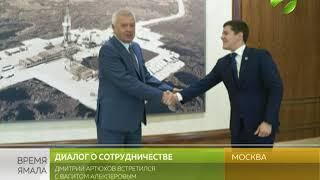 Сотрудничество Ямала с «Лукойлом» продолжится
