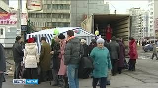 Жителей Барнаула сегодня приглашают на традиционные осенние продовольственные ярмарки