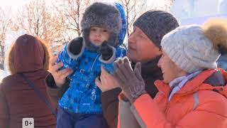 05 03 2018 Чемпионат по хоккею на валенках стартовал в Ижевске
