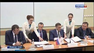 В День науки Правительство Марий Эл заключило соглашение о сотрудничестве с ВОИР - Вести Марий Эл